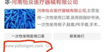 河南怡众公司将彩色网页变更为黑白色,以深切哀悼抗疫烈士和牺牲同胞